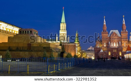 Moscow, Red square at night, St. Nicholas tower of Moscow Kremlin, Historical museum and Lenin mausoleum. - stock photo