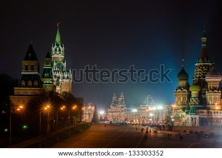 Moscow Red Square At Winter Night. Savior's tower, Vasily the Blessed cathedral and illuminated square