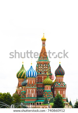 Moscow. Red Square. St Basil's Church