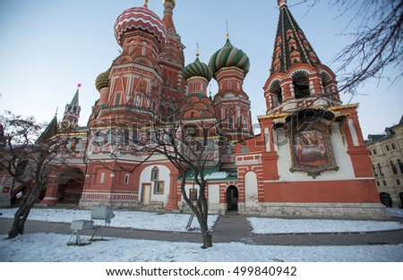 Moscow, red square, the capital of Russia, winter, architecture, St. Basil's Cathedral details  29 November 2015