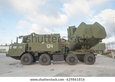 "MOSCOW REGION, RUSSIA - DECEMBER 8, 2015 : Mobile coastal missile complex ""Rubezh"" (NATO reporting SSC-3 ""Styx"") in the Park ""Patriot"", the view on the left side"