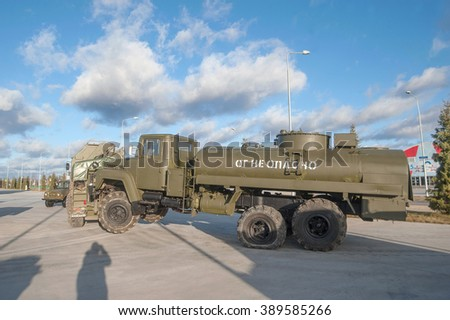 "MOSCOW REGION, RUSSIA - DECEMBER 8, 2015 : Tanker AC-10-260 Soviet on the basis of KrAZ-260 Russian military in the Park ""Patriot"", side view"