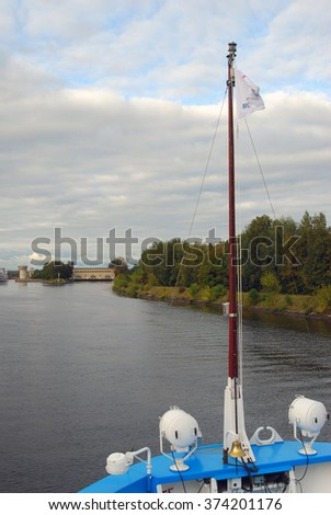 MOSCOW REGION, RUSSIA- SEPTEMBER 11, 2015: View of the Canal named after Moscow which connects the Moscow river and the Volga river. Locks on the Canal are famous example of Stalin style architecture.
