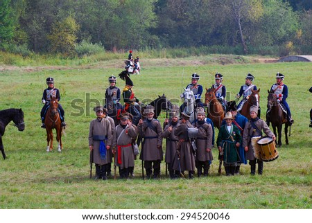 MOSCOW REGION - SEPTEMBER 07, 2014: Reenactors dressed as Napoleonic war soldiers at Borodino battle historical reenactment.