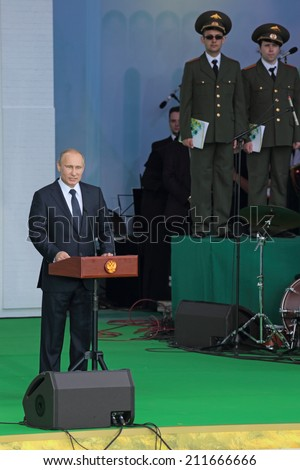 MOSCOW REGION, SERGIYEV POSAD, RUSSIA - JUL 18, 2014: The speech of the President of Russia Putin at the ceremony of celebration of the 700th anniversary of the birthday of St. Sergius of Radonezh - stock photo
