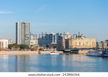 Moscow River embankment. Urban Landscape. Arbat street. Russian federation