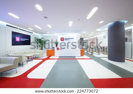 MOSCOW, RUSSIA - APR 10, 2014: Reception area for visitors to Moscow Exchange. It is largest in Russia in terms of trading and number of clients Exchange created in 2011 - stock photo