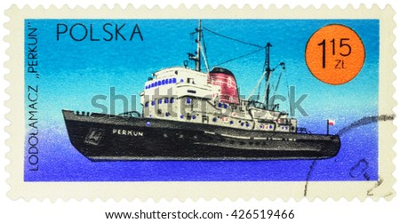 """MOSCOW, RUSSIA - APRIL 25, 2016: A stamp printed in Poland shows icebreaker """"Perkun"""", series """"Ships under the Polish Flag"""", circa 1971 - stock photo"""