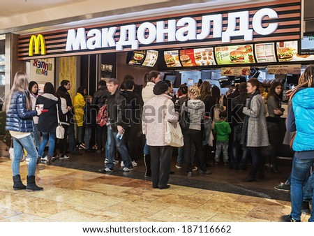 "Moscow, Russia - April 13, 2014: Fast-food restaurant ""McDonald's"" in Moscow. As of mid-February 2014 Russia had 416 restaurants, ""McDonalds"" - stock photo"