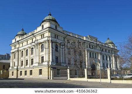 Moscow, Russia - April 12, 2016: Former multi, prestigious, profitable house, Kremlin embankment, 1, Building 2, built in 1889, architect S. Eybushiets