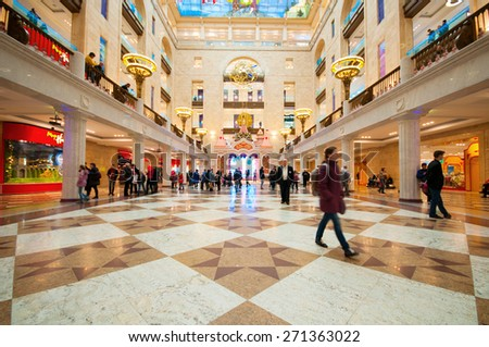 MOSCOW, RUSSIA- APRIL 17 2015: Interior of Central Children Store in Moscow. It the largest children store in Russia is situated on Lubyanka Square. It opened after renovation in March 31, 2015 - stock photo