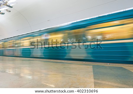 MOSCOW, RUSSIA - APRIL 04, 2016: Moving train at metro station Troparevo in Moscow, Russia. It was opened in December 08, 2014. - stock photo