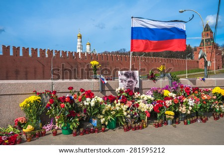 MOSCOW, RUSSIA-April 13 2015: Murder place of the Russian politician Boris Nemtsov in Moscow. Nemtsov was assassinated on 27 February 2015 on a bridge 200 hundred meters from the Kremlin in Moscow. - stock photo