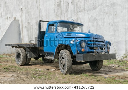 Moscow, Russia - April 24, 2016: Old broken ZIL truck, made in USSR.