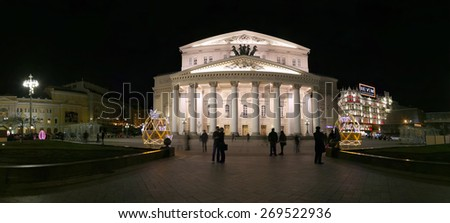 MOSCOW,RUSSIA - APRIL 11,2015: Panoramic view of the Theatre Square and Bolshoi Theatre (Large, Great or Grand Theatre, also spelled Bolshoy) at night, Moscow, Russia    - stock photo