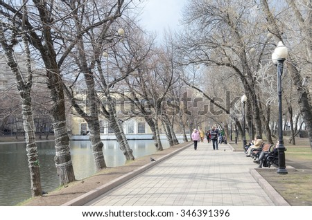 Moscow, Russia, April, 19, 2015, Russian scene: People walking near Chistye ponds in Moscow