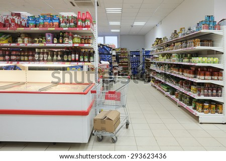 """MOSCOW, RUSSIA  -  APRIL 07, 2015: Supermarket Pyaterochka with the most affordable prices. Russia's largest retailer. Trading room of a grocery supermarket """"Pyaterochka"""" - stock photo"""