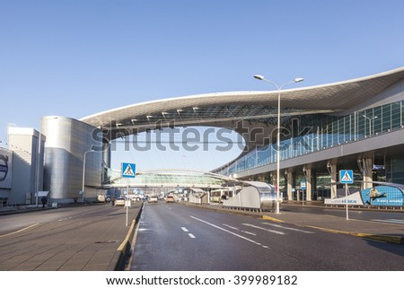MOSCOW, RUSSIA - APRIL 14, 2012: The architecture of Moscow's Sheremetyevo airport, Russia