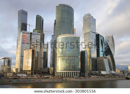 "MOSCOW, RUSSIA - APRIL 14, 2015: The complex ""Moscow-city"" April evening"