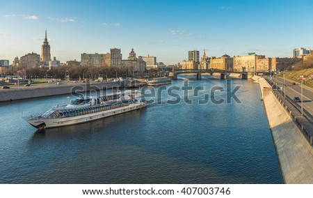 "Moscow, Russia - April 11, 2016: the Cruise ship ""Radisson Cruises"" on the Moscow river."