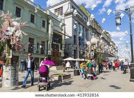 "MOSCOW, RUSSIA - APRIL 30, 2016: the decoration of the Chamberlain lane in Moscow during the festival ""Moscow spring"", Russia"