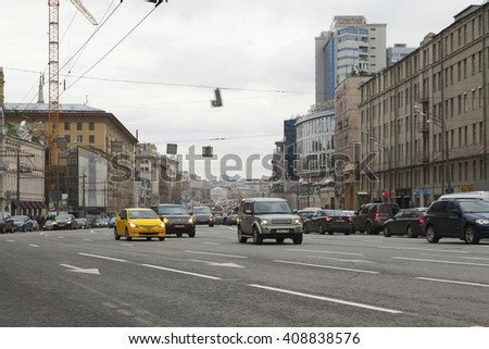MOSCOW,RUSSIA - APRIL 15: View of the  Smolenskiy street in Moscow city on April 15,2016. Moscow is the capital and largest city of Russia.