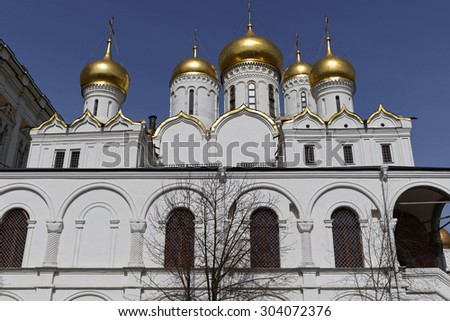 MOSCOW, RUSSIA - APRIL 8, 2015: Views of the territory of the Moscow Kremlin on April 8, 2015. - stock photo