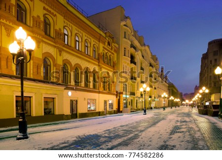 Moscow, Russia, 02/07/2015, Arbat Street in Moscow. This is a vintage, very popular pedestrian street in one of historical districts of Moscow.