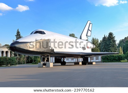 MOSCOW, Russia - August 21, 2014: copy of the Soviet space shuttle called Buran. Buran made one test flight in space on November 15, 1988. - stock photo