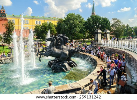 """MOSCOW, RUSSIA - AUGUST 12, 2012. Fountain """"Four seasons"""" in Alexander Garden. - stock photo"""