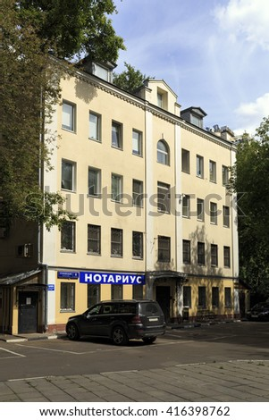 """MOSCOW, RUSSIA - AUGUST, 3. Old residential building from the early 20th century after restoration on August 13, 2015 with the sign """"Notary"""". Moscow, Russia. - stock photo"""