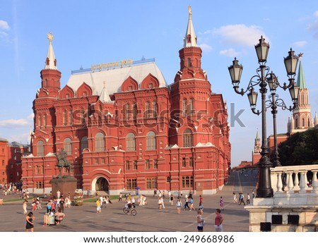 MOSCOW, RUSSIA - AUGUST 14, 2010: People walking in front of the State Historical museum on the Manege square. The museum found in 1872 but the building was erected in 1875-1881