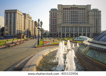 MOSCOW, RUSSIA, AUGUST 08. The State Duma (Russian) and Moscow hotel at Manege Square in Moscow early in the morning. It is photographed on August 08, 2016.