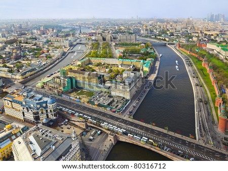 Moscow (Russia) center - aerial view - stock photo