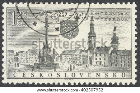 "MOSCOW, RUSSIA - CIRCA APRIL, 2016: a post stamp printed in CZECHOSLOVAKIA shows Moravska Trebova town, the series ""Towns and Monuments Anniversaries"", circa 1957"