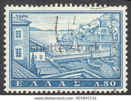 """MOSCOW, RUSSIA - CIRCA APRIL, 2016: a post stamp printed in GREECE shows Hydra island, the series """"Tourism - Landscapes & Monuments"""", circa 1961 - stock photo"""