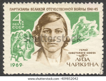 MOSCOW, RUSSIA - CIRCA APRIL, 2016: a post stamp printed in the USSR, dedicated to Hero of the USSR E.I.Chaikina, circa 1969 - stock photo