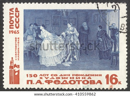 "MOSCOW, RUSSIA - CIRCA APRIL, 2016: a post stamp printed in the USSR shows a painting ""Proposal of Marriage""  by P. Fedotov, the series ""Russian Painters"", circa 1965 - stock photo"