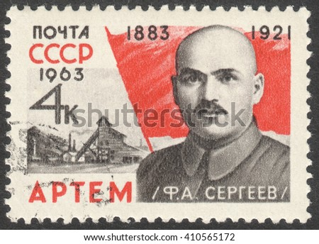 MOSCOW, RUSSIA - CIRCA APRIL, 2016: a post stamp printed in the USSR shows a portrait of F.A. Sergeev , dedicated to the 80th Birth Anniversary of Artem (F.A. Sergeev), circa 1963