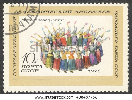 """MOSCOW, RUSSIA - CIRCA APRIL, 2016: a post stamp printed in the USSR shows a traditional Russian dance """"Summer"""", the series """"State Folk Dance Ensemble"""", circa 1971 - stock photo"""