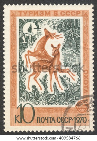 """MOSCOW, RUSSIA - CIRCA APRIL, 2016: a post stamp printed in the USSR shows two deers, the series """"Tourism in the USSR"""", circa 1970 - stock photo"""