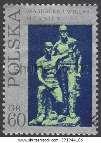 "MOSCOW, RUSSIA - CIRCA FEBRUARY, 2016: a post stamp printed in POLAND shows a sculpture ""The Miners"" by Magdalena Wiecek, the series ""The 11th national philatelic exhibition in Szczecin"", circa 1971"