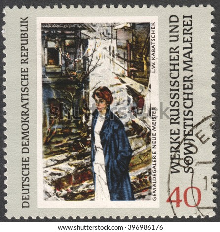 """MOSCOW, RUSSIA - CIRCA FEBRUARY, 2016: a stamp printed in DDR shows a painting by Kabachek, the series """"Russian Paintings"""" circa 1969 - stock photo"""