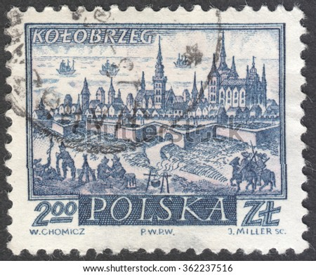 "MOSCOW, RUSSIA - CIRCA JANUARY, 2016: a post stamp printed in POLAND shows a view of Kolobrzeg town, the series ""Historic Polish Towns"", circa 1960"
