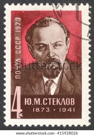 MOSCOW, RUSSIA - CIRCA MAY, 2016: a post stamp printed in the USSR dedicated to the 100th Anniversary of the Birth of Yu.M.Steklov, circa 1973 - stock photo