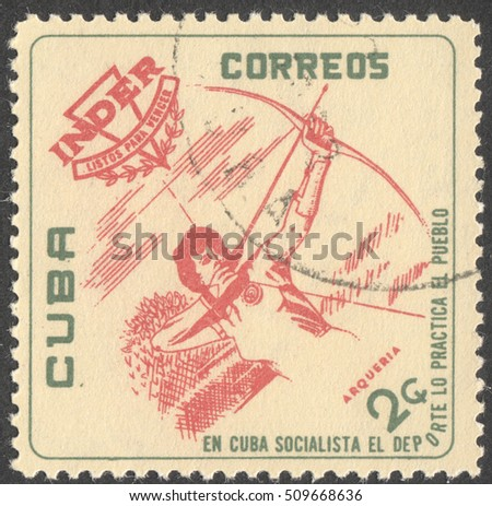 "MOSCOW, RUSSIA - CIRCA NOVEMBER, 2016: a post stamp printed in CUBA shows an archer , the series ""The National Sport Institute INDER"", circa 1962"