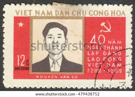 "MOSCOW, RUSSIA - CIRCA SEPTEMBER, 2016: a stamp printed in VIETNAM shows a portrait of Nguyen Van Cu, the series ""The 40th Anniversary of Vietnamese Worker's Party"", circa 1970"
