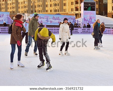 MOSCOW, RUSSIA - DEC 29, 2015: Visitors to Moscow will be able to enjoy ice skating on Revolution Square