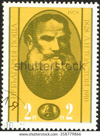 "MOSCOW, RUSSIA - DECEMBER, 2015: a post stamp printed in BULGARIA shows a portrait of Leo Tolstoy, the series ""Russian writers"", circa 1978 - stock photo"