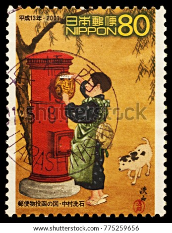 Moscow, Russia - December 15, 2017: A stamp printed in Japan shows Japanese boy posting mail, dedicated to the 100th Anniversary of Red Cylindrical Letter Boxes, circa 2001